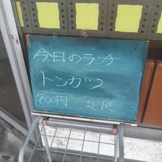 喫茶キッチン KT1.JPG