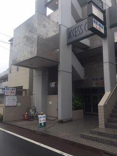 喫茶&軽食 えーぼん.JPG