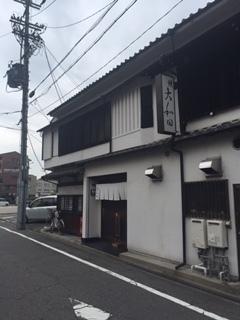 大和田.JPG