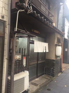 大衆食堂 宮平.JPG