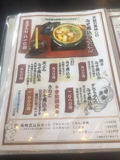 天鼓 星崎店4.JPG