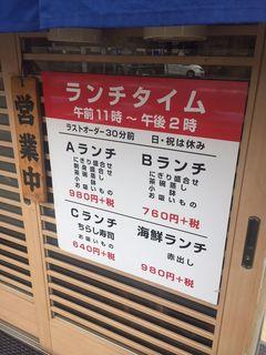 寿司忠1.JPG