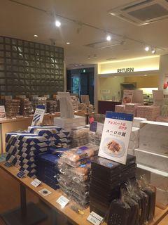 播磨屋本店 京都パレスサイド店3.JPG