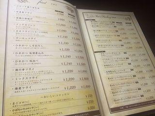 文化亭3.JPG