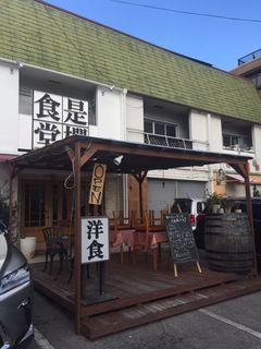 是櫻食堂.JPG