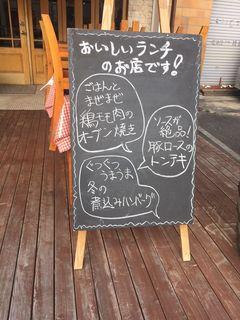 是櫻食堂1.JPG