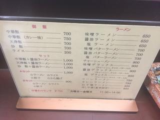 栄龍2.JPG