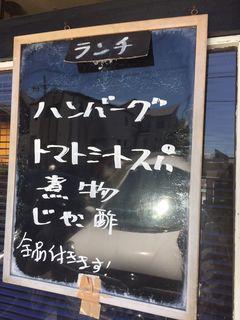 津奈希1.JPG