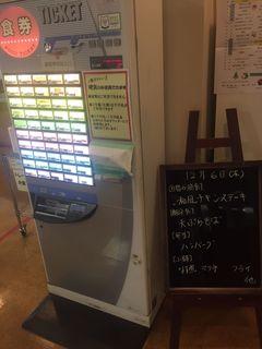 熱田区役所食堂1.JPG