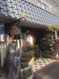 珈琲喫茶 ひなた.JPG