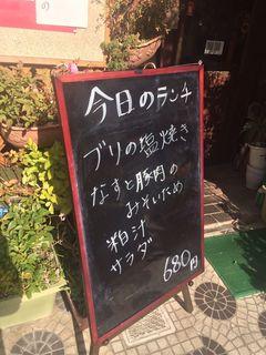 珈琲喫茶 ひなた3.JPG