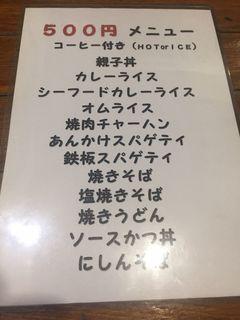 珈琲喫茶 ひなた4.JPG