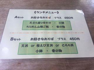 竹馬3.JPG