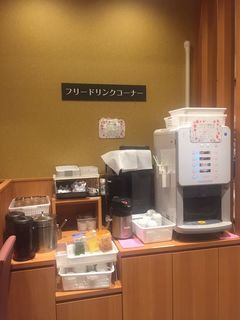 花あかり イオンモール新瑞橋店2.JPG