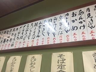 芳の家2.JPG