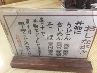 芳の家5.JPG