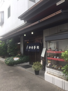 辰巳屋本店.JPG