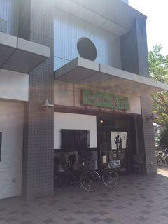 鮨処 秀宏.JPG