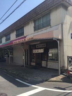 麺ハウス 松岡.JPG