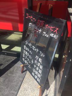 龍美 古出来店1.JPG