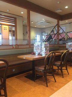 あいそ家 天道店1.JPG