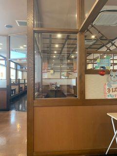 あいそ家 港知多店1.jpg