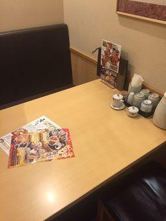 あげてんや イオン大高店1.JPG