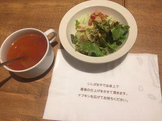 いしがまや ハンバーグ4.JPG