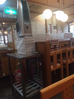 いづみ 野並店1.JPG