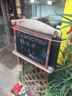 いづ美1.JPG