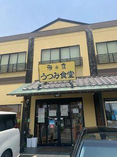 うつみ食堂.jpg