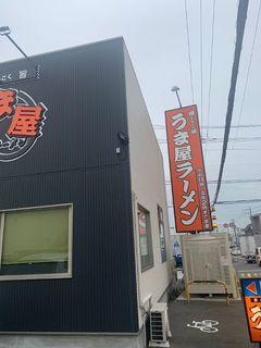 うま屋ラーメン 春日店.jpg