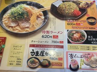 うま屋ラーメン 春日店2.jpg