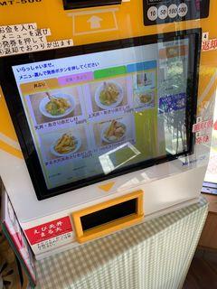 えび天丼 まる大1.jpg