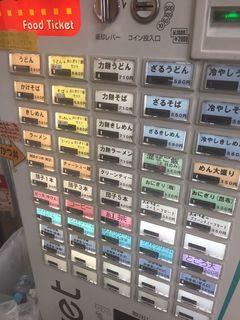 おかき屋 辰心1.JPG