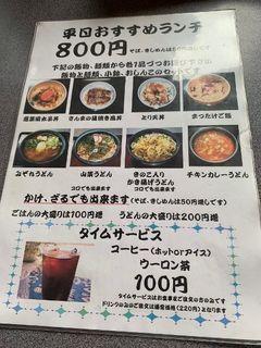 おかだや 高津波店2.jpg