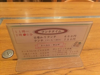 おこのみやき コーヒー らん2.JPG