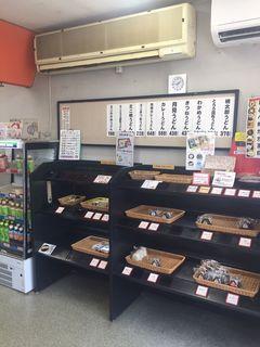 おにぎりの桃太郎 富士店1.JPG
