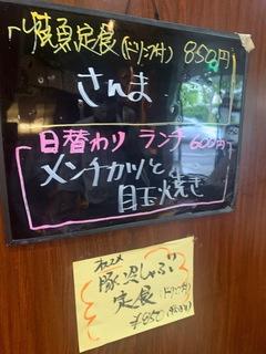 お好み焼 いろり3.jpg