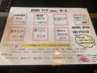 お好み焼 甚兵衛13.jpg