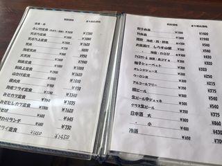 お食事処 ふじ竹10.JPG