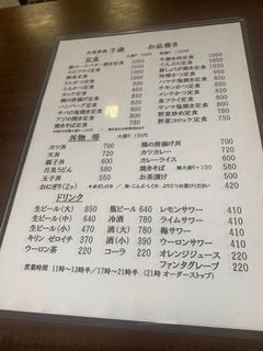 お食事処 千歳2.jpg