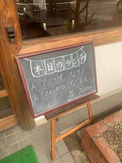 お食事処 千歳4.jpg