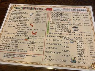 お食事処 吉根食堂13.jpg