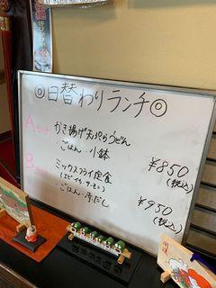 お食事処 角屋13.jpg