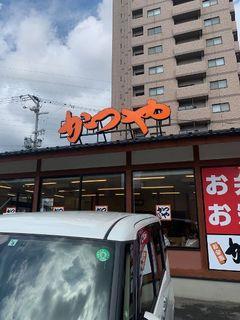 かつや 名古屋弥富通店21.jpg