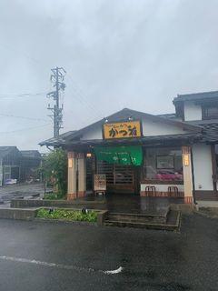 かつ雅 大府店.jpg