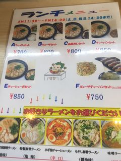 かみなり家2.JPG