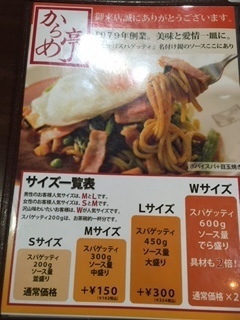 からめ亭 本店2.JPG