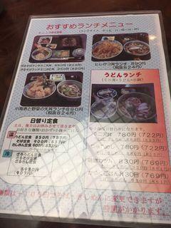 くるまや 島田橋本店2.JPG
